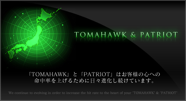 TOMAHAWK&PATRIOT