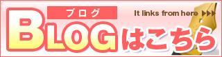 横浜のデリヘル・高級人妻風俗店【美的】のブログ